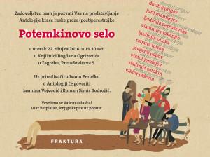 Potemkinovo selo_pozivnica za mail